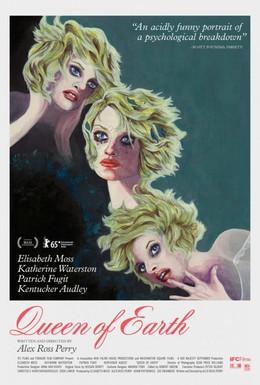 Постер фильма Королева Земли (2015)