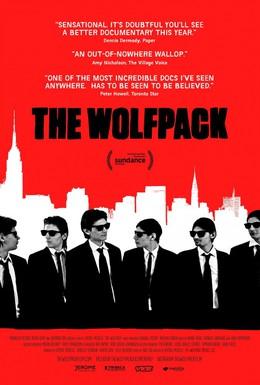 Постер фильма Волчья стая (2015)