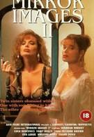Как две капли воды (1993)