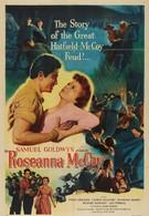 Розинна МакКой (1949)