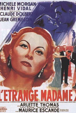 Постер фильма Странная мадам X (1951)