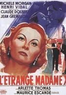 Странная мадам X (1951)