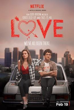 Постер фильма Любовь (2016)