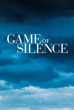 Постер фильма Игра в молчанку (2016)