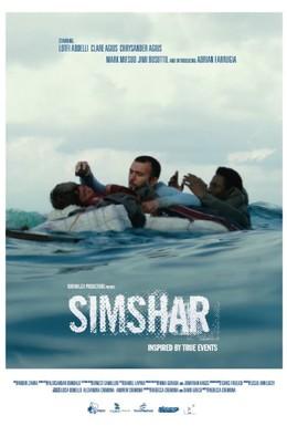 Постер фильма Симшар (2014)