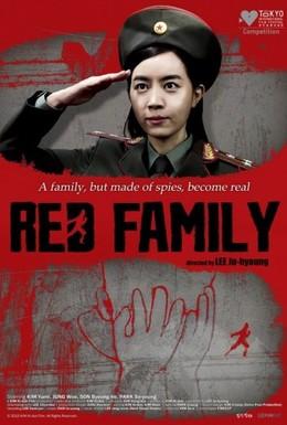 Постер фильма Красная семья (2013)