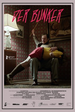 Постер фильма Бункер (2015)