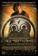 Кирилл и Мефодий: Апостолы славян (2013)