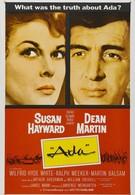 Ада (1961)