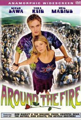 Постер фильма Вокруг огня (1998)