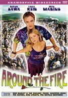 Вокруг огня (1998)