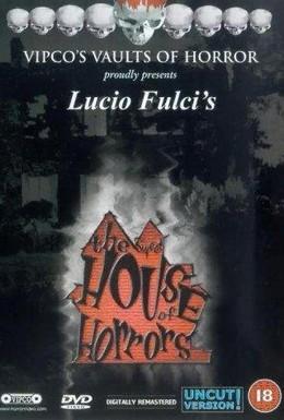Постер фильма Милый дом ужасов (1989)