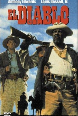 Постер фильма Дьявол (1990)