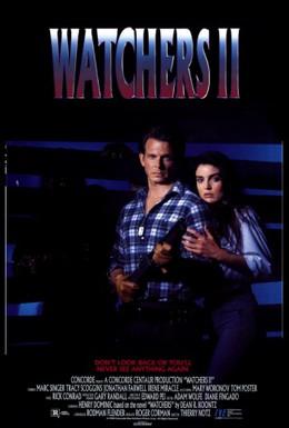 Постер фильма Наблюдатели 2 (1990)