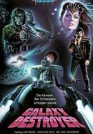 Битва за потерянную планету (1986)