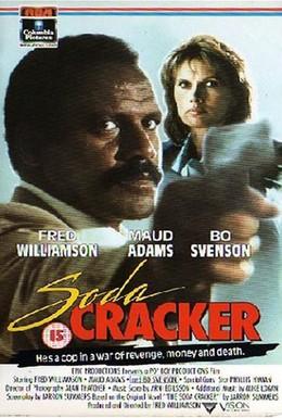 Постер фильма Крекер, или Убийственный рефлекс (1989)