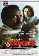 Крекер, или Убийственный рефлекс (1989)
