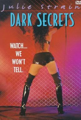Постер фильма Мрачные секреты (1997)