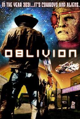 Постер фильма Обливион (1994)