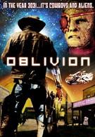 Обливион (1994)