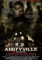 Убийства в Амитивилле (2018)