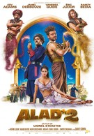 Приключения Аладдина (2018)