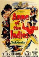 Анна – королева пиратов (1951)