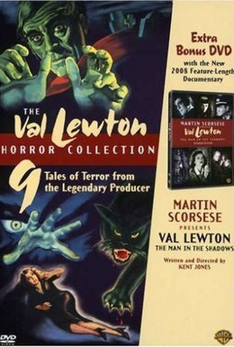 Постер фильма Седьмая жертва (1943)