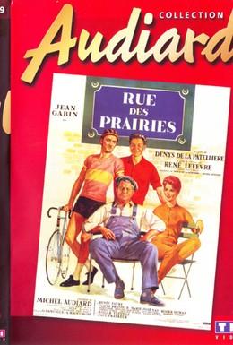 Постер фильма Улица Прери (1959)