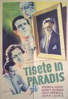 Смех в раю (1951)