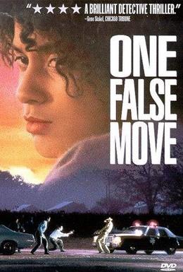 Постер фильма Один неверный ход (1992)