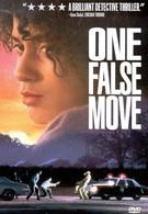 Один неверный ход (1992)