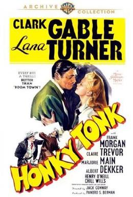 Постер фильма Кабак (1941)