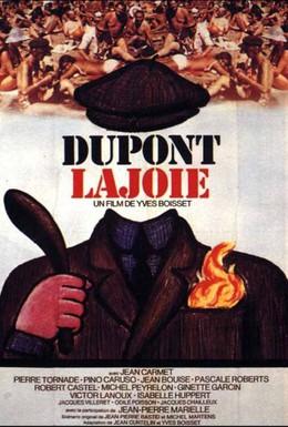 Постер фильма Дюпон Лажуа (1975)