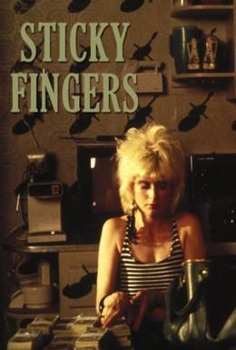 Постер фильма Ловкие пальчики (1988)