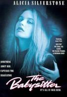 Приходящая няня (1995)