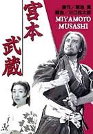 Мусаси Миямото (1944)