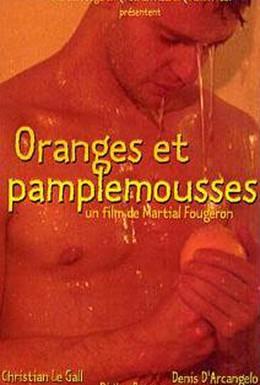 Постер фильма Апельсины и грейпфруты (1997)