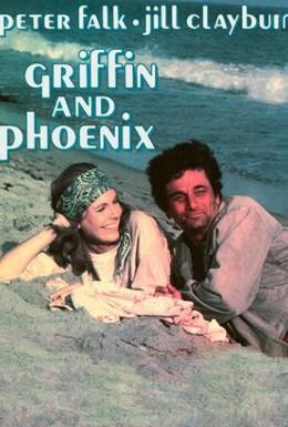 Постер фильма Гриффин и Феникс: История любви (1976)