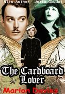 Картонный любовник (1928)