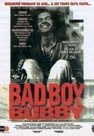 Непослушный Бабби (1993)