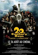 Парни двадцатого века: Последняя надежда (2009)