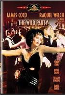 Безумная вечеринка (1975)