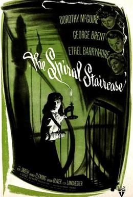 Постер фильма Винтовая лестница (1945)