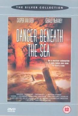 Постер фильма Опасность из глубины (2001)