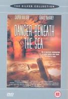 Опасность из глубины (2001)