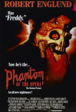 Постер фильма Призрак оперы (1989)