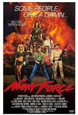 Постер фильма Ночной отряд (1987)