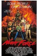 Ночной отряд (1987)