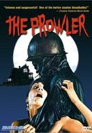 Незнакомец (1981)